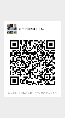 mmqrcode1567161274682.png